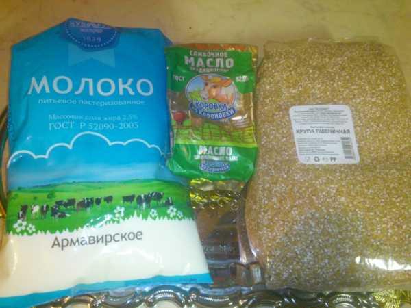 первоночальные продукты для молочной пшеничной каши